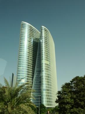 Abu Dhabi Investment Council Headquarters