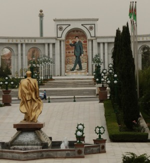 Mosaic of President of Turkmenistan