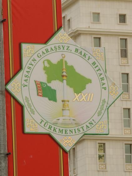Turkmenistan Symbol