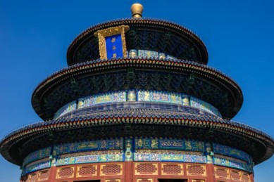 Pictures of the Temple of Heaven in Beijing China by Mary Catherine Messner