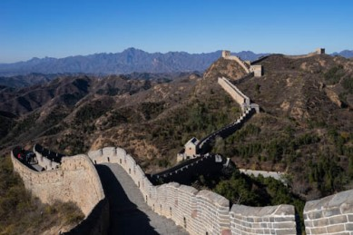 Pictures of the Great Wall in Beijing China by Mary Catherine Messner