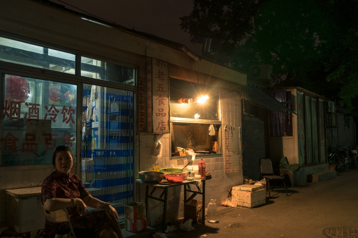 Pictures of Hutong Snacks at Night in Beijing China with BJ Adventures trip by mcmessner Mary Catherine Messner