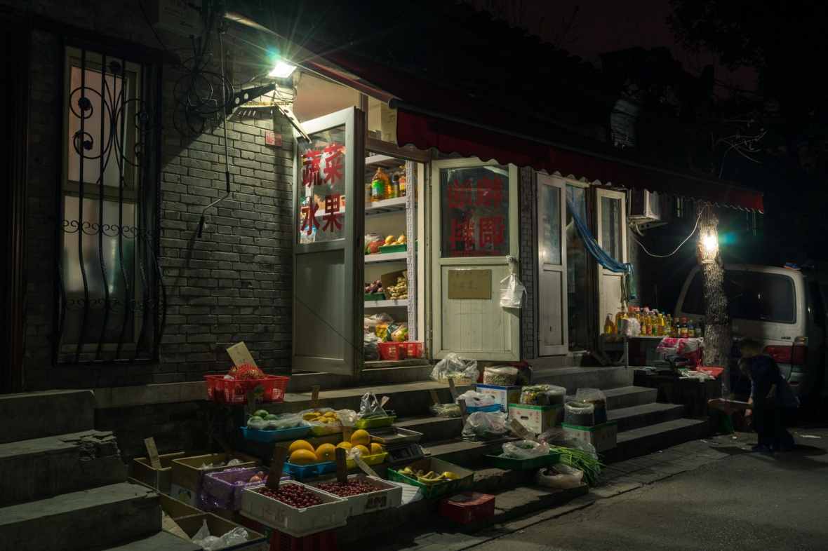 Pictures of Hutong Grocery Store in Beijing China with BJ Adventures trip by mcmessner Mary Catherine Messner