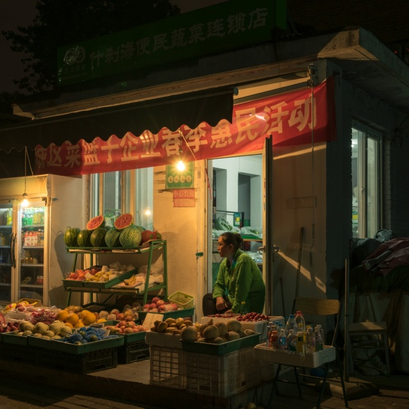 Pictures of Hutong Grocery at Night in Beijing China with BJ Adventures trip by mcmessner Mary Catherine Messner