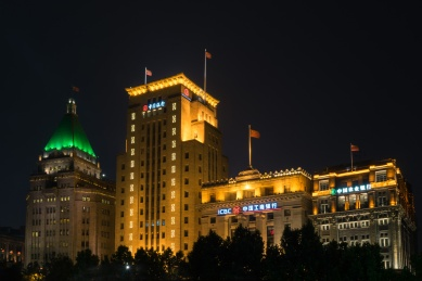 Pictures of The Bund at Night in Shanghai China with BJ Adventures trip by mcmessner Mary Catherine Messner