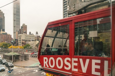Travel and street photography of New York City made by New York photographer Mary Catherine Messner (mcmessner).